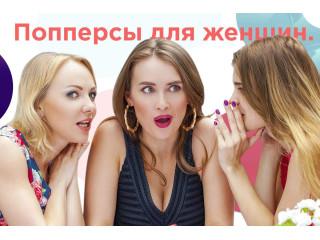 Отзывы девушек